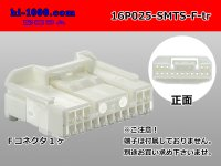 16P(025 Type )-SMTS Female terminal side 5×11 Array  Coupler only  (No female terminal) /16P025-SMTS-F-tr