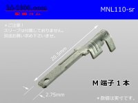 110 Type  No lock M terminal   only  - No sleeve /MNL110-sr