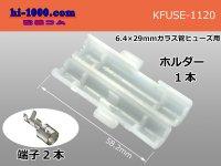 Tube fuse holder parts F-KFUSE-8170-02/KFUSE-1120