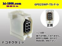 025 Type TS /waterproofing/  series 6 pole F Connector only  (No female terminal) /6P025WP-TS-F-tr