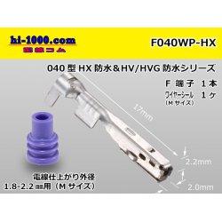 Photo1: ■[sumitomo]040 Type HX series /waterproof/ F terminal  (With M size wire seal) / F040WP-HX