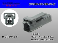 040 Type  2 poles  [Mitsubishi-Cable] UC series  [color Gray] M Connector only  (No male terminal) /2P040-UC-GR-M-tr