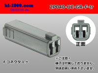 040 Type  2 poles  [Mitsubishi-Cable] UC series  [color Gray] F Connector only  (No female terminal) /2P040-UC-GR-F-tr
