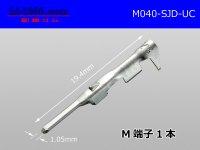 040 Type  [Mitsubishi-Cable] UC series M Terminal 0.3-0.5/M040-SJD-UC