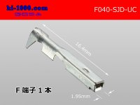 040 Type  [Mitsubishi-Cable] UC series F Terminal 0.3-0.5/F040-SJD-UC