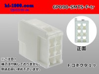 ●[sumitomo]  090 type 6 pole TS series F side connector, it is (no terminal) /6P090-SMTS-F-tr
