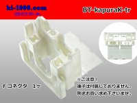 ●Only as for the battery connector (no terminals) /BT-kapuraK-tr