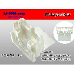 Photo1: battery  Coupler only  (No terminal) /BT-kapuraK-tr