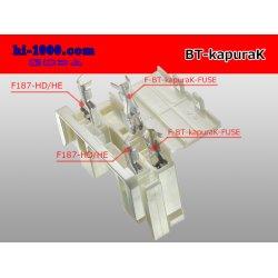 Photo2: battery  Coupler only  (No terminal) /BT-kapuraK-tr
