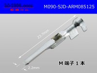 090 Type  [Mitsubishi-Cable]  male  terminal AR-0.85-1.25/M090-SJD-ARM085125