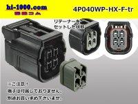 ●[sumitomo] 040 type HX [waterproofing] series 4 pole F side connector (no terminals) /4P040WP-HX-F-tr