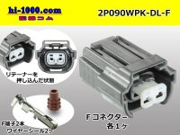 2P090 Type DL /waterproofing/  series F Connector kit /2P090WPK-DL-F