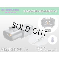 [Mitsubishi-Cable] NMWP series  2 poles  /waterproofing/ M connector /2P090WPK-SJD-NMWP-M