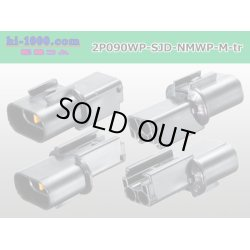 Photo2: [Mitsubishi-Cable] NMWP series  2 poles  /waterproofing/ M connector /2P090WPK-SJD-NMWP-M