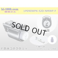 [Mitsubishi-Cable] NMWP series 1 pole  /waterproofing/ F connector /1P090WPK-SJD-NMWP-F