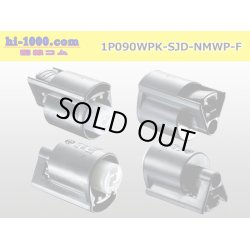 Photo2: [Mitsubishi-Cable] NMWP series 1 pole  /waterproofing/ F connector /1P090WPK-SJD-NMWP-F