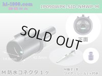[Mitsubishi-Cable] NMWP series 1 pole  /waterproofing/ M connector /1P090WPK-SJD-NMWP-M