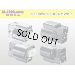 Photo2: [Mitsubishi-Cable] NMWP series  2 poles  /waterproofing/ F connector /2P090WPK-SJD-NMWP-F