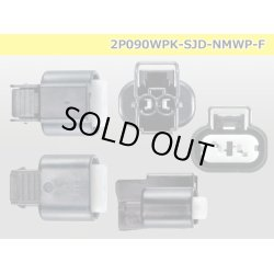 Photo3: [Mitsubishi-Cable] NMWP series  2 poles  /waterproofing/ F connector /2P090WPK-SJD-NMWP-F