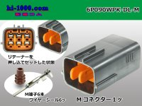 6P090 Type DL /waterproofing/  series M connector M090WP-HX/DL/SL-MM/6P090WPK-DL-M