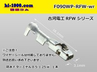 090 Type RFW /waterproofing/  series F terminal   only  ( No wire seal )/F090WP-RFW-wr