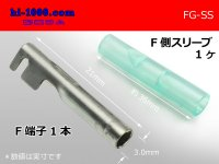 Round Bullet Terminal - SS  size F terminal  With sleeve /FG-SS