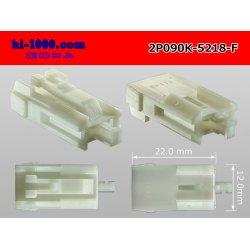 Photo2: [SWS] 090 Type  2  series  2 poles  Female terminal side coupler kit - [color White] F090-SMTS/2P090K-5218-F