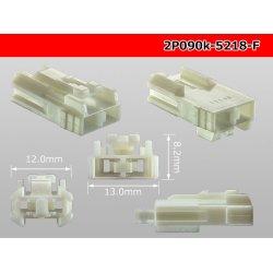 Photo3: [SWS] 090 Type  2  series  2 poles  Female terminal side coupler kit - [color White] F090-SMTS/2P090K-5218-F