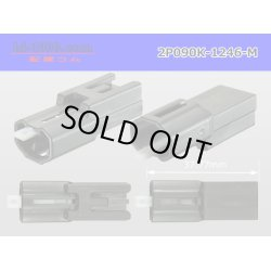 Photo2: [SWS] 090 Type  2  series  2 poles  Male terminal side coupler   only  - [color Black]  (No male terminal) /2P090-1246-M-tr