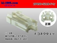 [SWS] 090 Type  2  series  2 poles  Female terminal side coupler   only  - [color White]  (No female terminal) /2P090-5218-F-tr