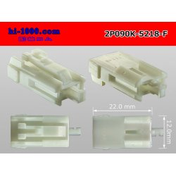 Photo2: ●[sumitomo] 090 type 2 pole TS series F side connector [white] (terminals) /2P090-5218-F-tr