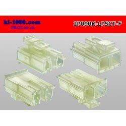 Photo2: ●[sumitomo]  LPSCT 2 pole F connector (no terminals) /2P090-LPSCT-F-tr