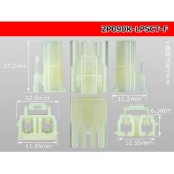 Photo3: ●[sumitomo]  LPSCT 2 pole F connector (no terminals) /2P090-LPSCT-F-tr