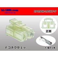 LPSCT 2F  2 poles F Connector kit F090-LPSCT/2P090K-LPSCT-F