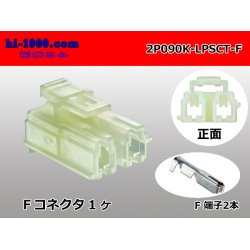 Photo1: LPSCT 2F  2 poles F Connector kit F090-LPSCT/2P090K-LPSCT-F