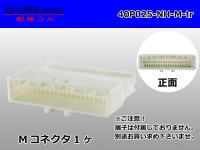 ●[sumitomo] 025 type NH series 40 pole M side connector, it is (no terminals) /40P025-NH-M-tr