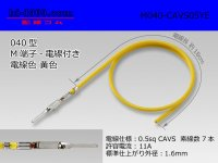 ■040 Type  Non waterproof M Terminal -CAVS0.5 [color Yellow]  With electric wire / M040-CAVS05YE
