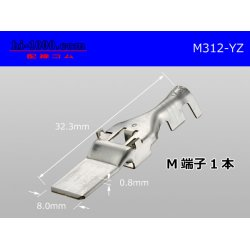 Photo1: 312 Type  [Yazaki]  Non waterproof M Terminal /M312-YZ