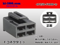 250 Type 4P Female terminal side coupler   only   (No terminal) /4P250-FHMB-tr