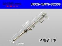 [ [AMP] ] 025 Type 0.64 series M Terminal 022-05/M025- [AMP] 3-02205