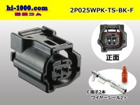 025 Type TS /waterproofing/  series  2 poles  [color Black] F Connector only  (No terminal) /2P025WP-TS-BK-F-tr