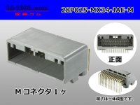 [JAE] MX34 series 28 pole M connector -M Terminal integrated type - Angle pin header type