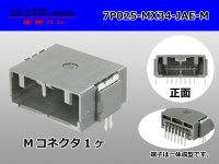 ■[JAE] MX34 series 7 pole M connector -M Terminal integrated type - Angle pin header type