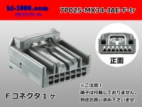 [JAE] MX34 series 7 pole F Connector only  (No terminal) /7P025-MX34-JAE-F-tr