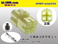 4P /waterproofing/ SMDC Female coupler kit F090WP-SMDC/4PWP-smdcFkit