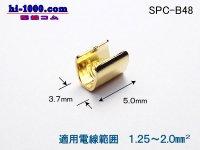 splice -B48( 1 piece )1.25-2.0/SPC-B48