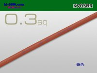 KV0.3sq Electric cable - [color Brown] (1m)/KV03BR