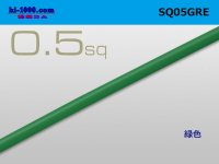 0.5sq(1m) [color Green] /SQ05GRE