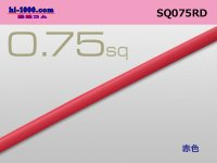 0.75sq(1m) [color Red] - cable /SQ075RD