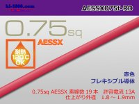 AESSX0.75sq For automobiles  pole  Thin coating Type  Crosslinked polyethylene  Heat resistant low voltage electric wire (1m) [color Red] /AESSX075f-RD